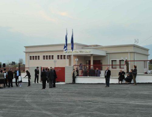 Δήμος Στρυμόνα