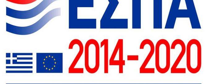 ΕΣΠΑ Interreg διαδικτυακός Αλληλέγγυας