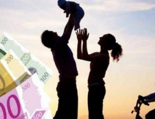 Επίδομα παιδιού Α21: Κλείνει η πλατφόρμα την Παρασκευή – Πότε θα πληρωθεί η δ' δόση
