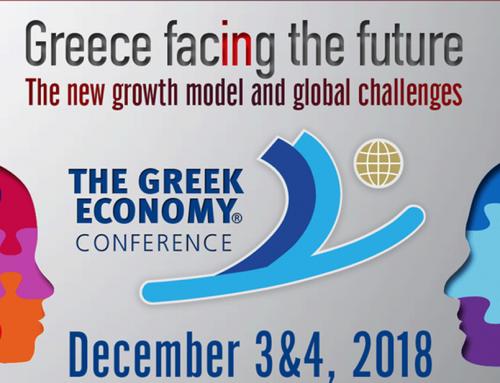 Το Αναπτυξιακό Σχέδιο της Ελληνικής Οικονομίας