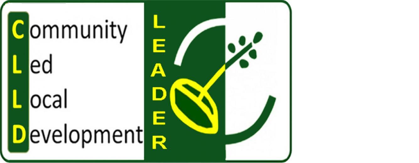 1η Πρόσκληση Εκδήλωσης Ενδιαφέροντος Έργων Ιδιωτικού Χαρακτήρα προγράμματος CLLD/LEADER