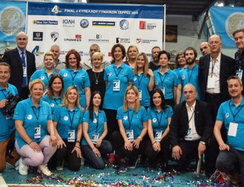Final Four Κυπέλλου Volley Γυναικών Ελλάδος