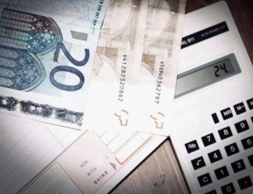 Μείωση «ανάσα» για μικροοφειλέτες στη ρύθμιση 120 δόσεων -Τι αλλάζει