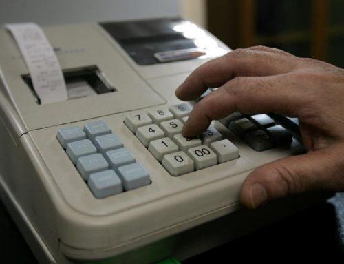 Η διασύνδεση των ταμειακών συστημάτων απάντηση στη φοροδιαφυγή