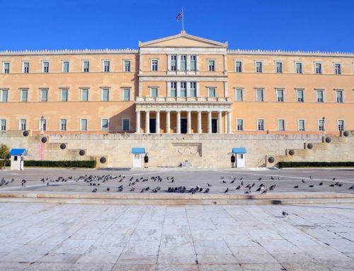 Ψηφίζεται σήμερα το νομοσχέδιο για τις μικροπιστώσεις