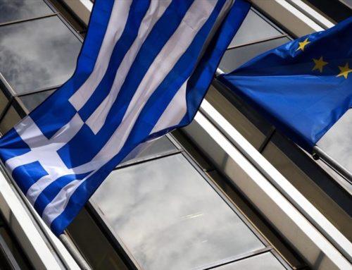 Οι ελληνικές επιχειρήσεις και το περιβάλλον της γεωπολιτικής αστάθειας